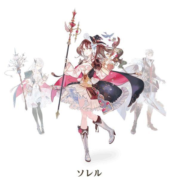 Arte da personagem Sorel de Atelier Online