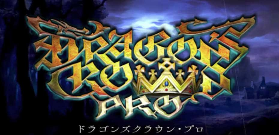 Dragon's Crown Pro logo