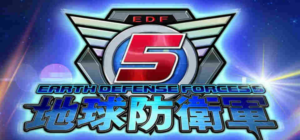 Logo de Earth Defense Force 5