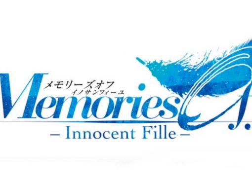 Logo de Memories Off: Innocent Fille