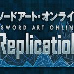 Logo de Sword Art Online: Replication