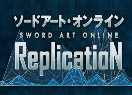 Logo de Sword Art Online: Replication