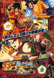 Revista V-Jump mostrando imagens de Yamcha e Tien Shinhan