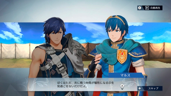 Conversas em Fire Emblem Warriors.