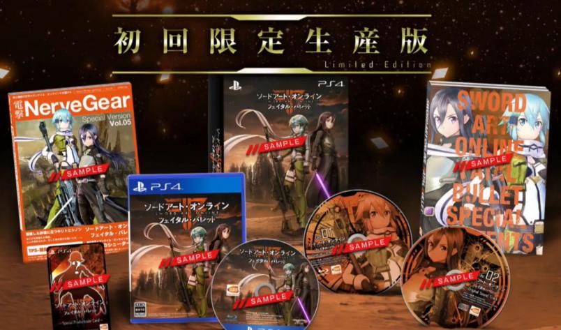 Edição Limitada de Sword Art Online: Fatal Bullet