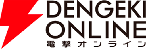 Logo da Dengeki Online que estará na Tokyo Game Show.