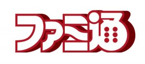 Logo da Famitsu que estará na Tokyo Game Show.