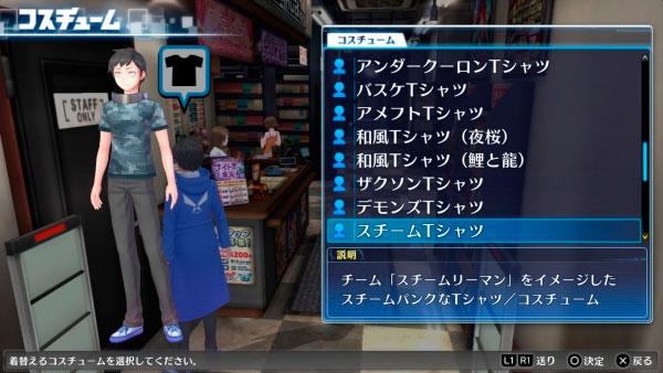 Sistema para mudança de figurino em Digimon Story: Cyber Sleuth Hacker's Memory.