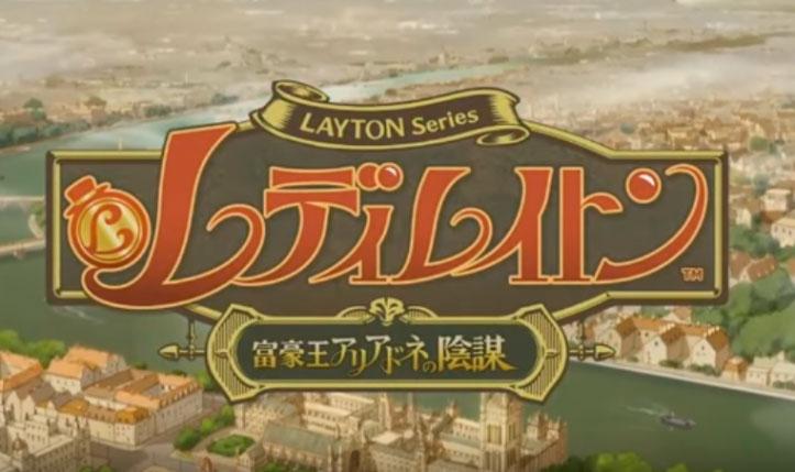 <em>Lady Layton</em> anunciado para o Ocidente