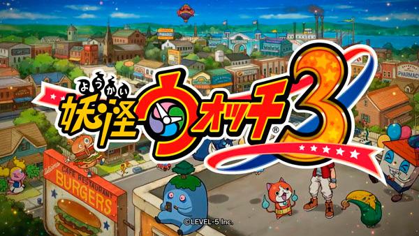Vídeo mostra os veículos de <em>Yo-kai Watch 3</em>