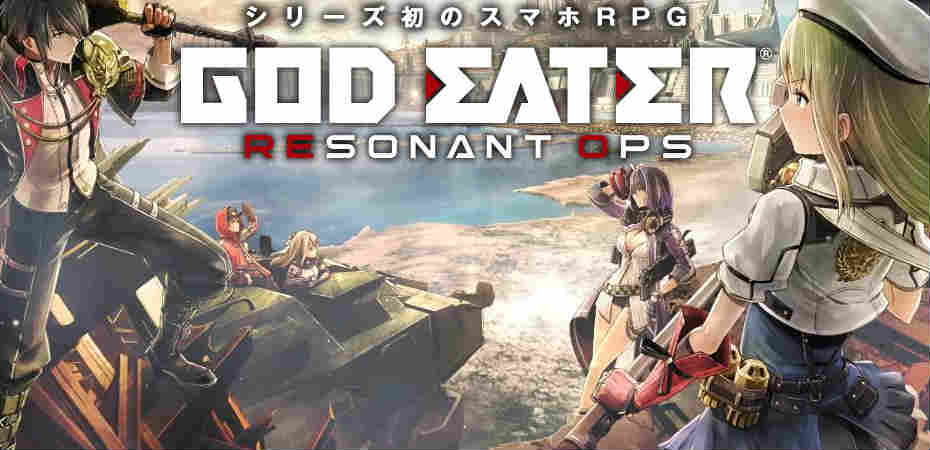 Arte de God Eater: Resonant Ops