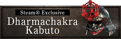 Dharmachakra Kabuto, elmo exclusivo da versão Steam de Nioh