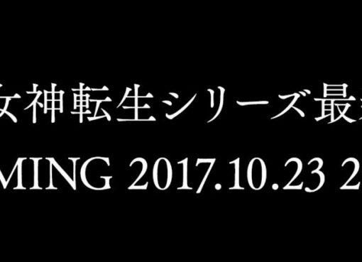 Shin Megami Tensei HD Live Stream