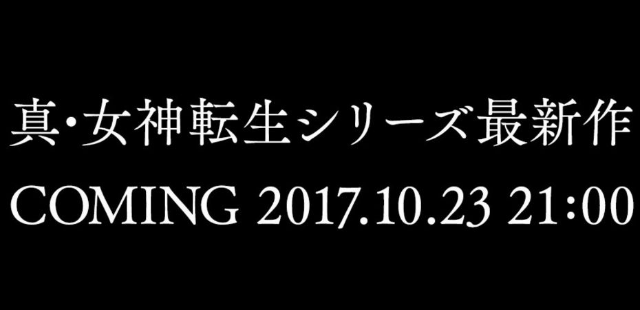 Atlus anuncia transmissão ao vivo para o novo <i>Shin Megami Tensei</i>