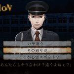 Imagem de gameplay de Shiin