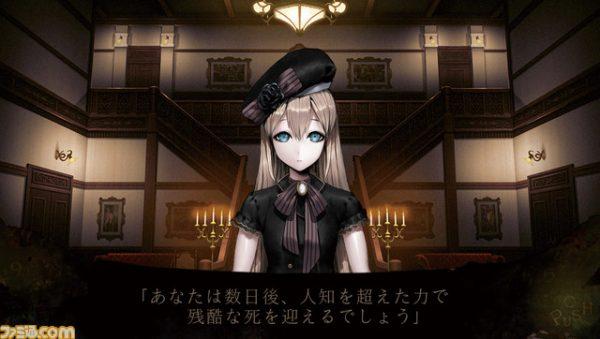 Gameplay de Shiin