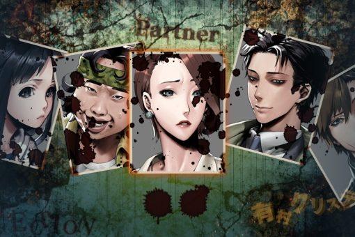 Personagens parceiros em Shiin