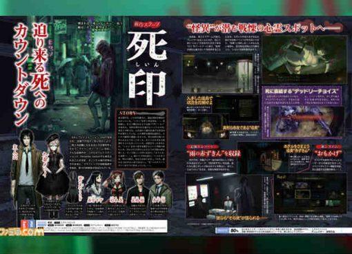 Página da Famitsu sobre Shiin para PS4 e Switch