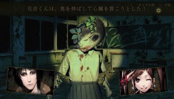 Gameplay de Shiin com monstro