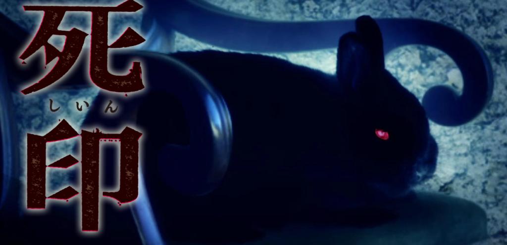 Imagem teaser de Shiin