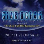 Star Ocean 4 Remaster anunciado para PS4 e PC!