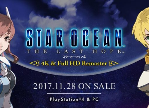 Star Ocean 4 Remaster anunciado para PS4 e PC!