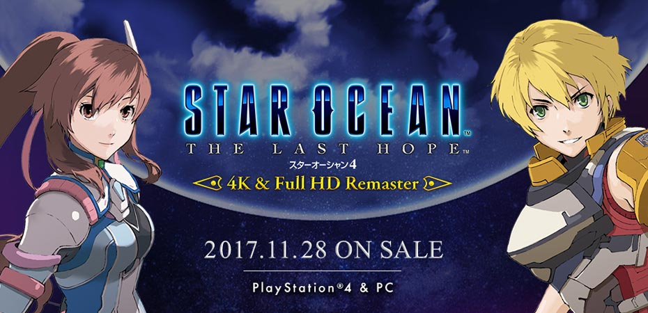 <i>Star Ocean 4 Remaster</i> anunciado para PS4 e PC!