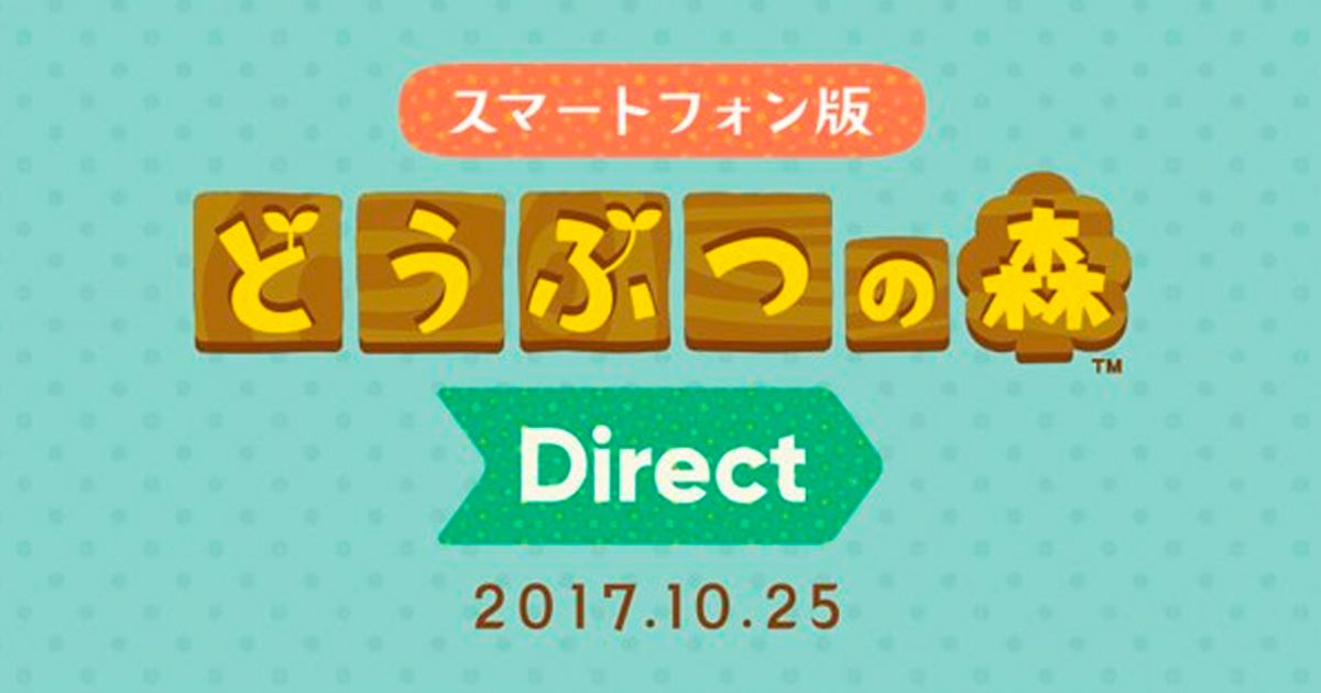 Nintendo Direct sobre Animal Crossing Mobile