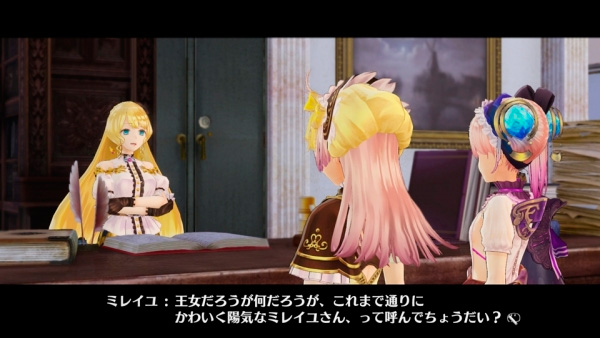 Imagem do gameplay de Atelier Lydie & Suelle