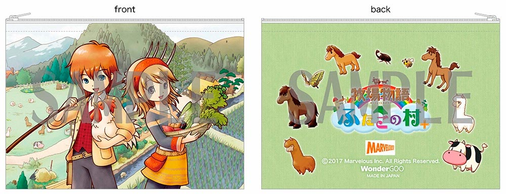 Bolsa de transporte de Story of Seasons: The Tale of Two Towns+
