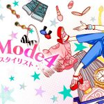 Capa japonesa de Style Savvy 4