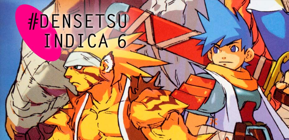 Banner do DensetsuIndica6