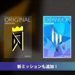 DJMAX Trilogy DLC: Novas missions!
