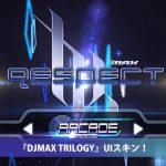 DJMAX Trilogy DLC: Skin antiga!