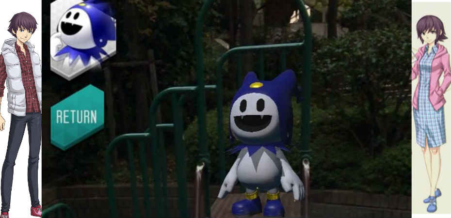 Função de Realidade Aumentada de Dx2 Shin Megami Tensei: Liberation