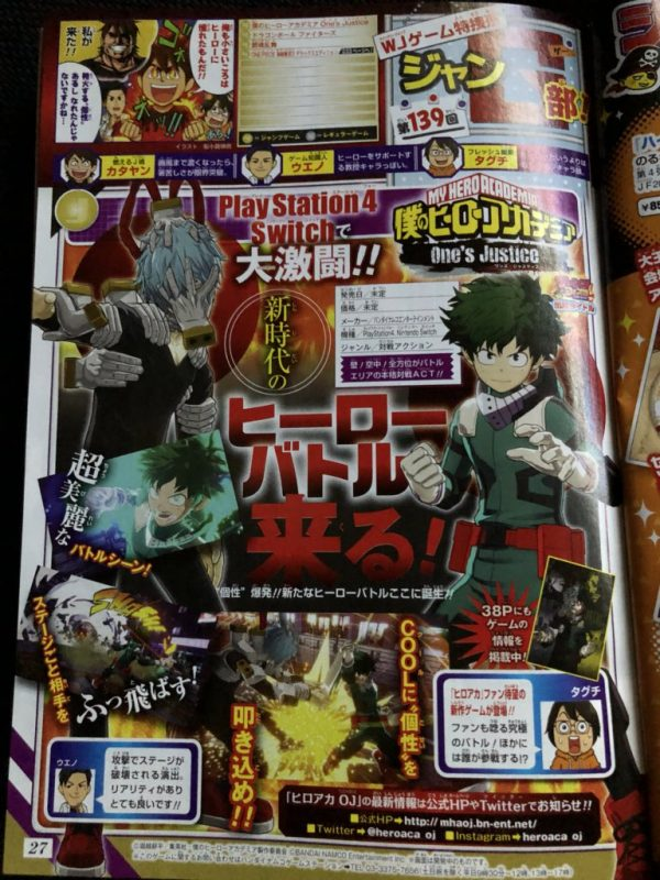 Revista Weekly Shonen Jump sobre My Hero Academia: One's Justice