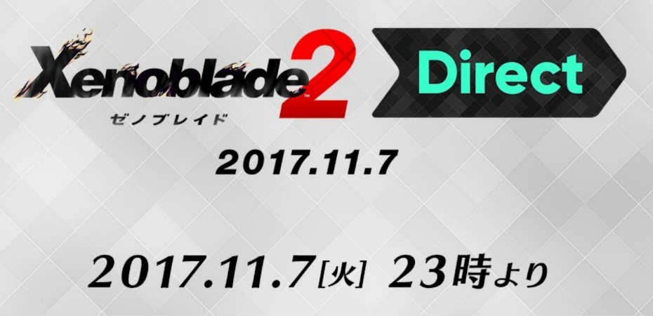 Nintendo Direct sobre Xenoblade Chronicles 2