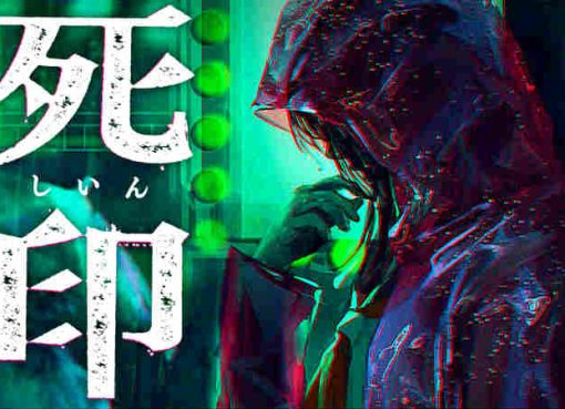 Nova arte do jogo de terror Shiin
