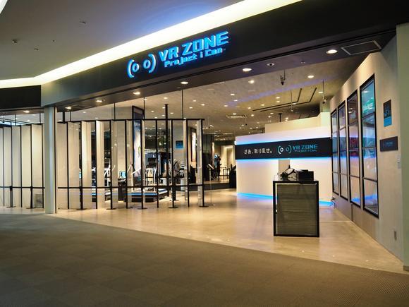 Foto da VR Zone do shopping DiverCity Tokyo Plaza