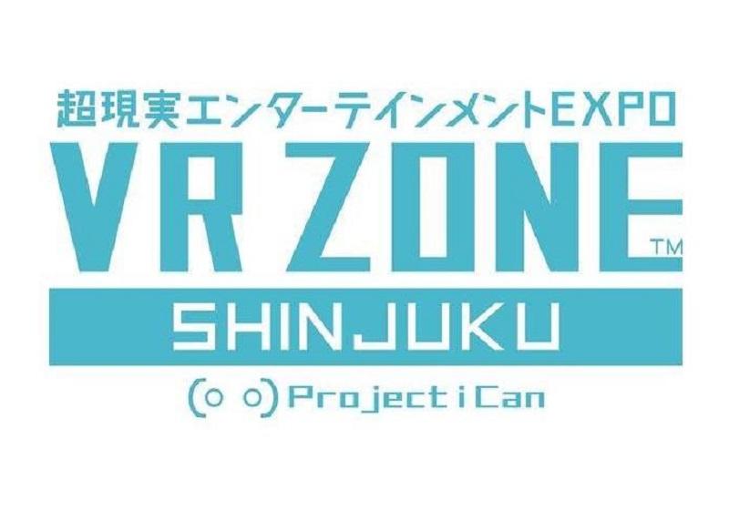 Logotipo da VR Zone Shinjuku