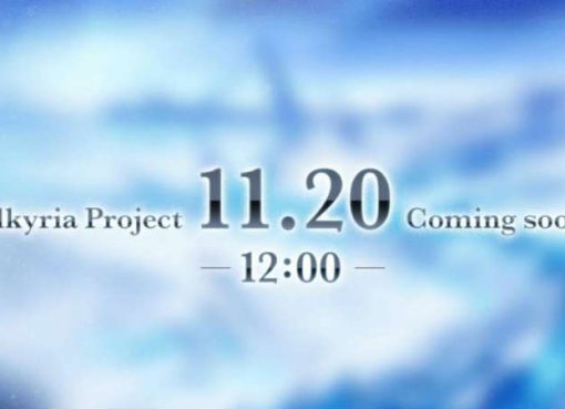 Teaser para o novo projeto da série Valkyria