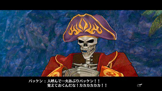 Captain Buccan, novo personagem de Atelier Lydie & Suelle
