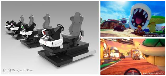 Equipamento e imagens de gameplay de Mario Kart Arcade GP VR na VR Shinjuku Zone.