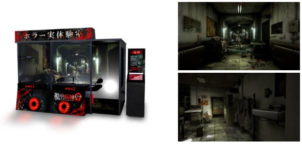 Equipamento e imagens de gameplay de Omega na VR Shinjuku Zone.