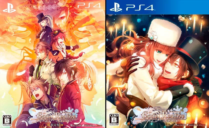 Capas japonesas do jogo Code: Realize ~Shirogane no Kiseki~ para PS4