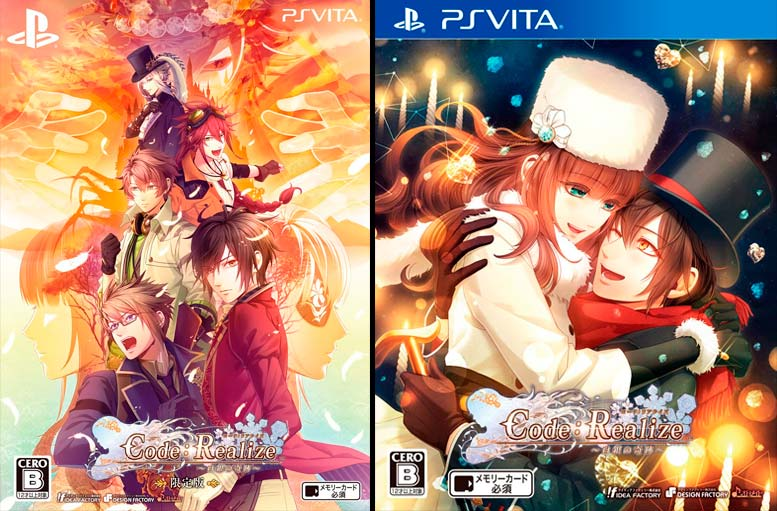 Capas japonesas do jogo Code: Realize ~Shirogane no Kiseki~ para PS Vita