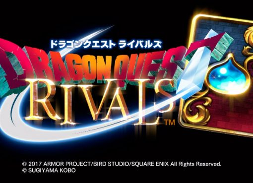 Logo de Dragon Quest Rivals