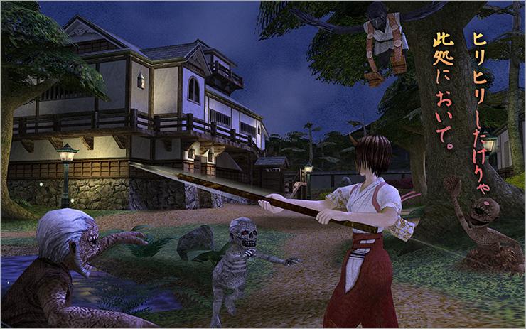 Imagem do jogo Azumatei Kwaidan