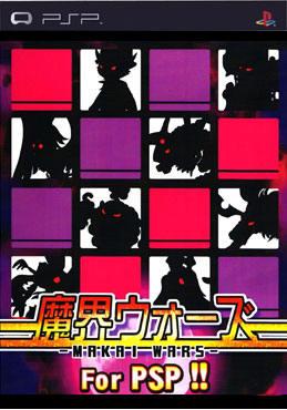 Poster de Makai Wars, anunciado originalmente para PSP