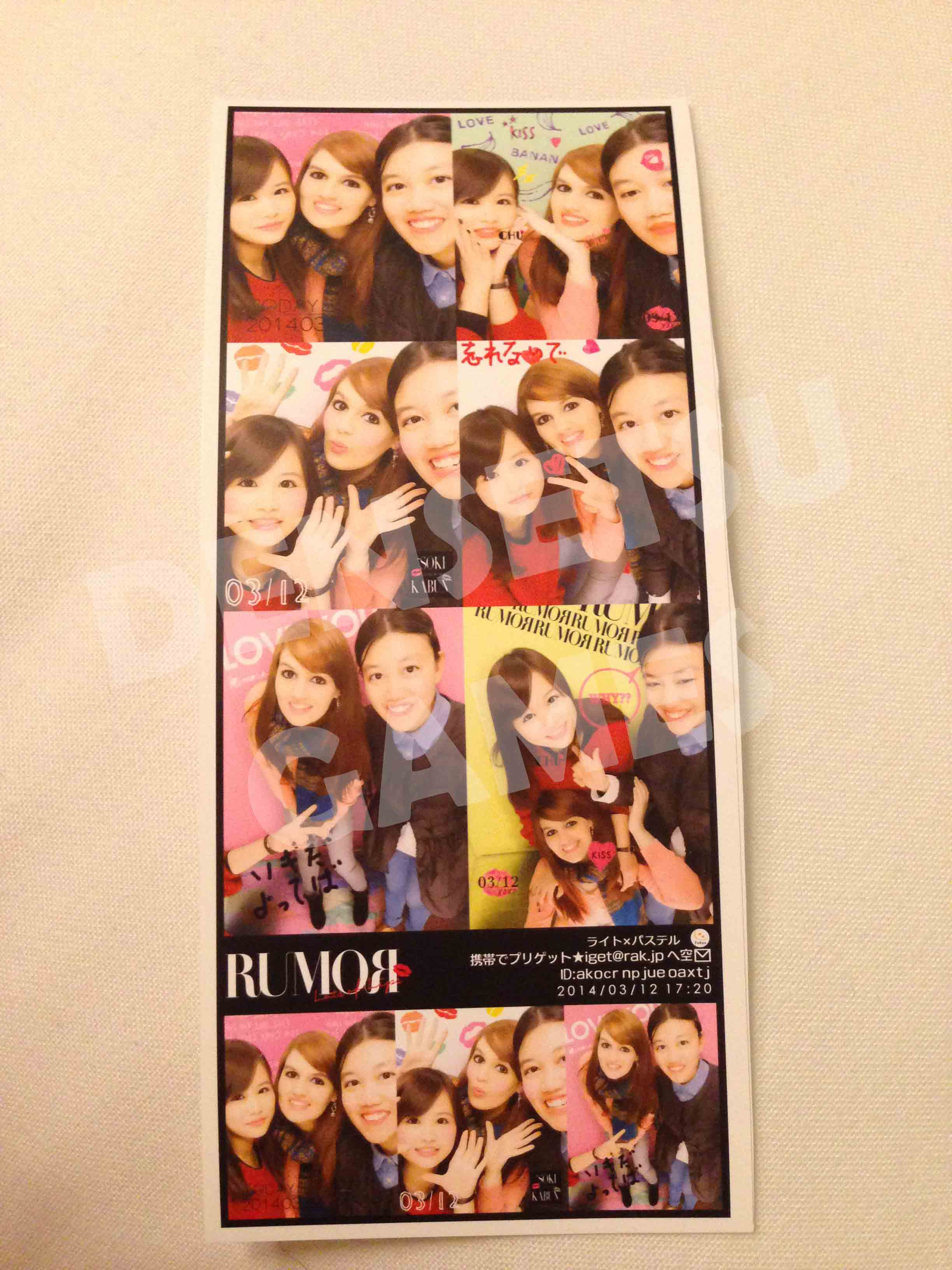 Fotos de Purikura impressas